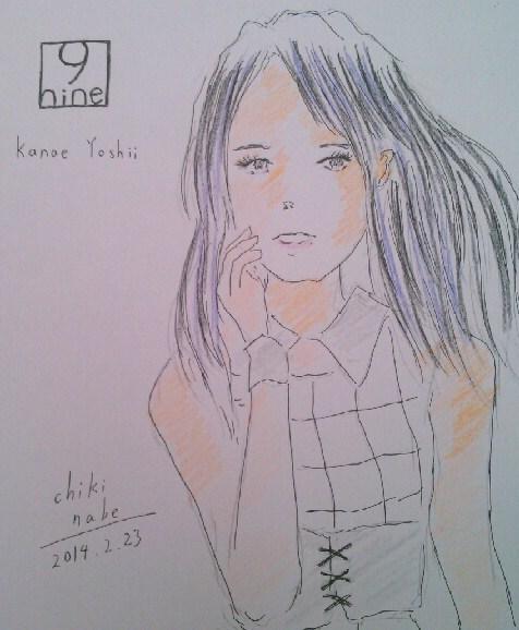 Kimg0055_2
