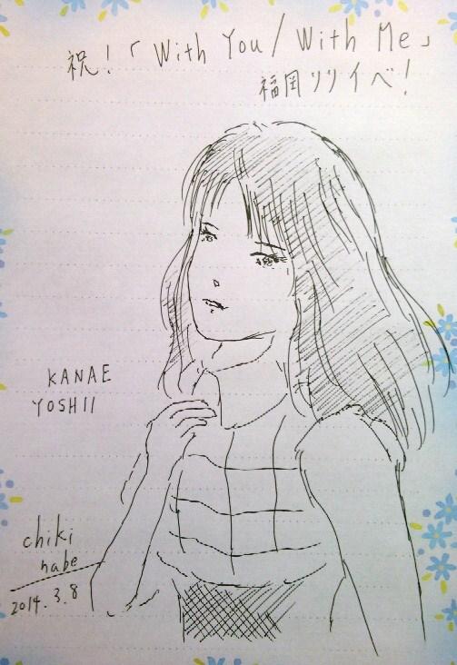Kimg0069