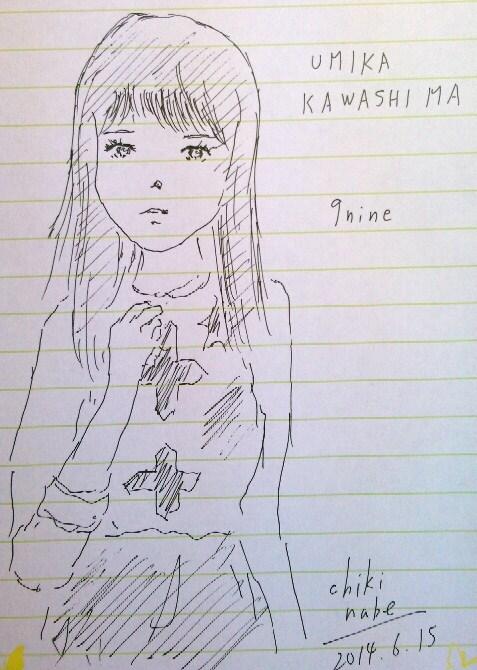 Kimg0156